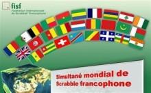 Simultané Mondial – Samedi 9 janvier 2016