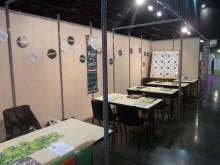 Salon des Séniors en Roannais : 10 – 11 et 12 février 2017