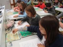 Collège Mongré – Découverte du Scrabble lors de l'intégration des 6ème